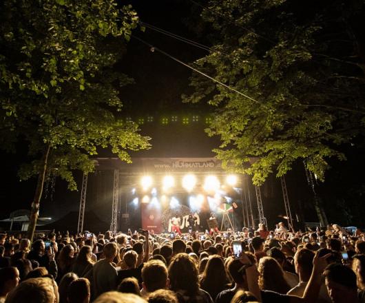 Highmatland-Festival 2019